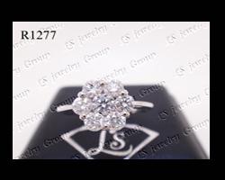 แหวนเพชรกระจุก (Diamonds Ring) เพชร Heart & Arrow – Russian Cut