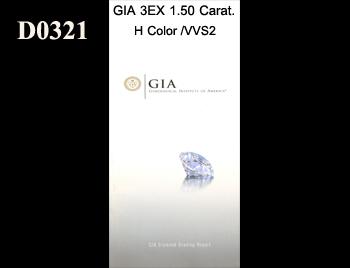 GIA 3EX 1.50 Carat