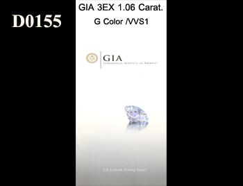 GIA 3EX 1.06 Carat