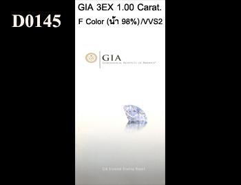 GIA 3EX 1.00 Carat