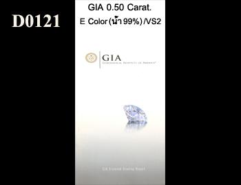 GIA 0.50 Carat