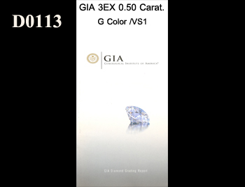 GIA 3EX 0.50 Carat