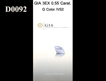 GIA 3EX 0.55 Carat