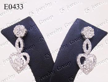 ต่างหูกระจุกห้อยรูปหัวใจ (Diamonds Earring) เพชร Heart & Arrow - Russian