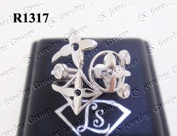 แหวนเพชร (Diamonds Ring) เพชร Heart & Arrow – Russian Cut Finest Diamonds