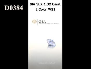 GIA 3EX 1.02 Carat