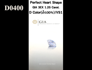 Perfect Heart Shape GIA 3EX  1.25 Carat