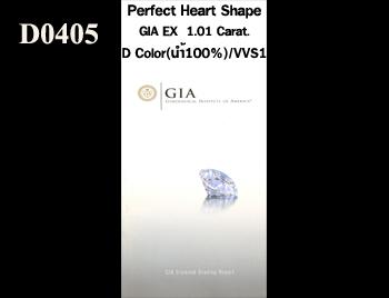 Perfect Heart Shape GIA EX 1.01 Carat