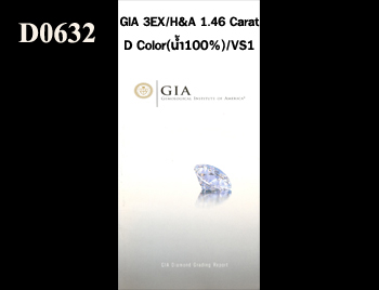 GIA 3EX / H&A 1.46  Ct. D / VS1