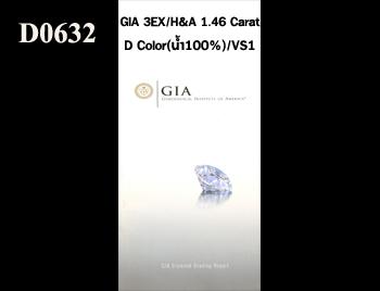 GIA 3EX / H&A 1.46  Ct. D / VS1