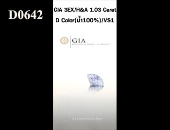 GIA 3EX / H&A  1.03  Ct. D / VS1