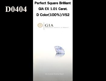 Perfect Square Brilliant GIA EX 1.01 Carat
