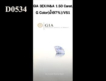GIA 3EX / H&A 1.50 Ct. G / VS1