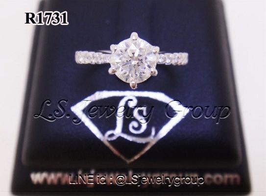 แหวนเพชรชูมีบ่า  0.70  ct. เพชร Heart & Arrow