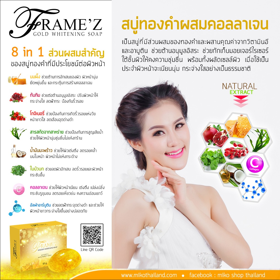 Soap Face Gold Whitening Block Acne Reduce dark spots. Soft and moisturizing face with 8 important ingredients for skin.