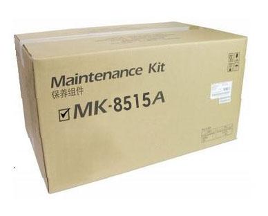 Genuine Kyocera MK-8515A (1702ND7UN0) 600K Maintenance Kit
