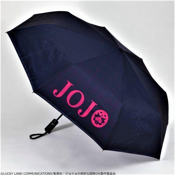 ร่มพับกันยูวี สายลมทองคำ, โจโจ้ ล่าข้ามศตวรรษ ภาค 5, JOJO Golden Wind UV Folding Umbrella, Jojo's Bizarre Adventure Part 5, Vento Aureo