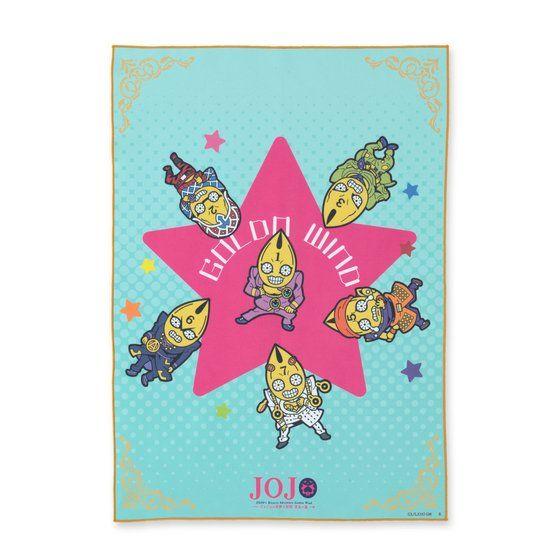 [Price 1,650/Deposit 1,000][Please Read All Detail][JULY2019] B2 Full Color Towel, ผ้าขนหนู โกลเด้น วินด์, Jojo's Bizarre Adventure Part 5, Golden Wind, โจโจ้ ล่าข้ามศตวรรษ ภาค 5, สายลมทองคำ