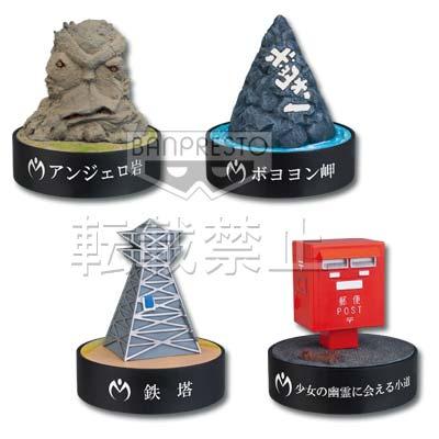 JOJO, Ichiban Kuji Prize F, Stamp, Jojo's Bizarre Adventure Part 4, Diamond Is Unbreakable, โมเดล โจโจ้ ล่าข้ามศตวรรษ ภาค 4, เพชรแท้ไม่มีวันสลาย