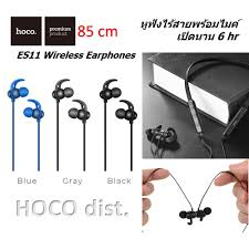 Earphones ES11 HOCO