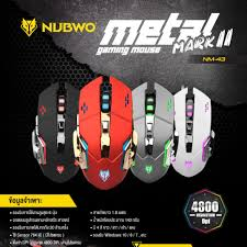 Mouse NM-43 Nubwo