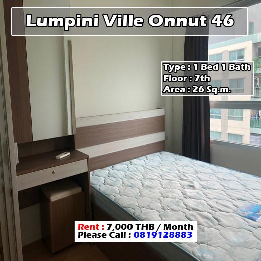 Lumpini Ville Onnut 46 (ลุมพินี วิลล์ อ่อนนุช 46) ID - Njuly0015 - 192261