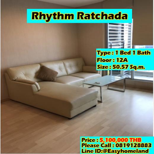 Rhythm Ratchada (ริธึม รัชดา) ID - 192209