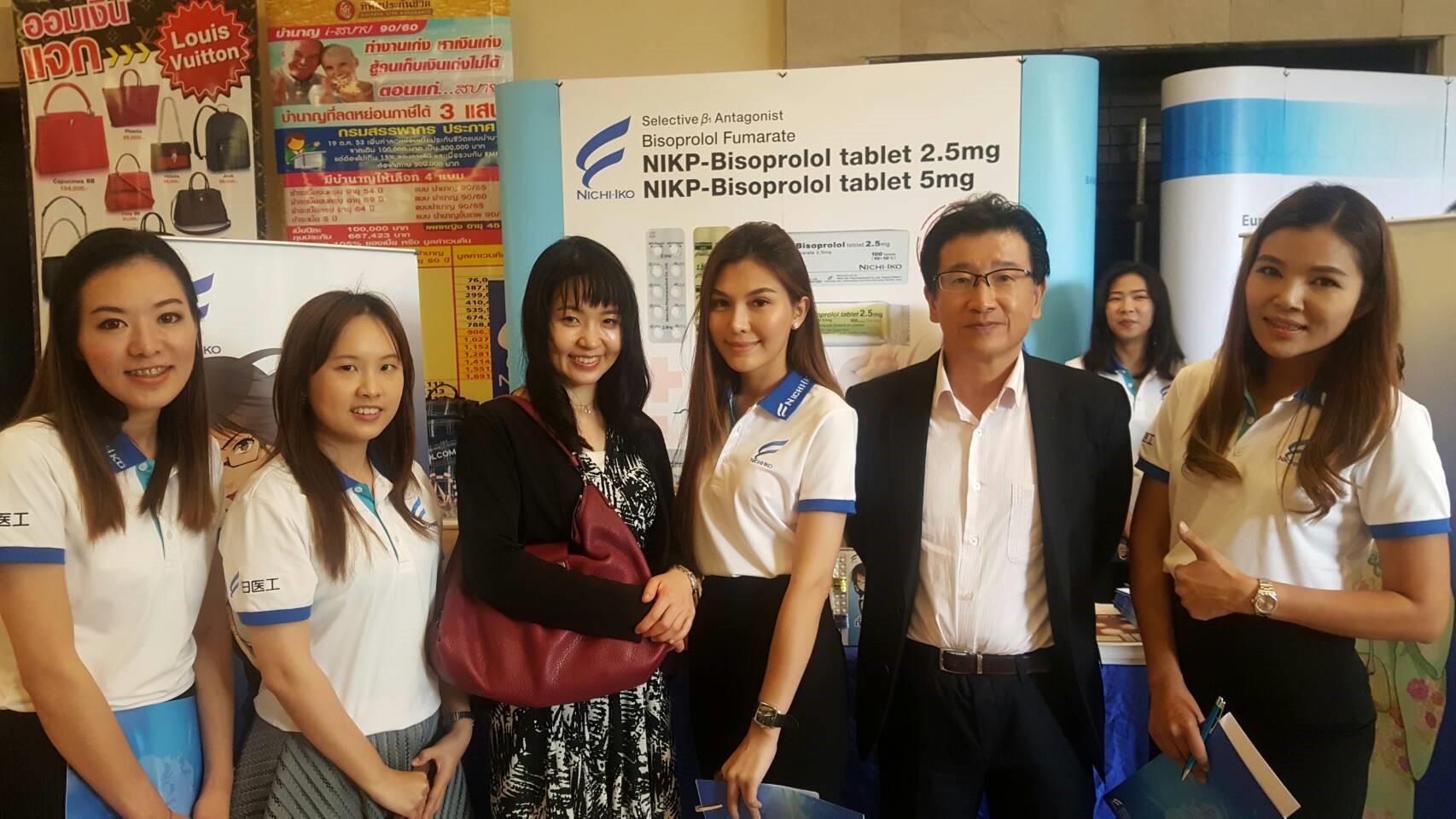 ออกบูทสมาคมแพทย์โรคหัวใจแห่งประเทศไทย 24-25 มีนาคม 2560
