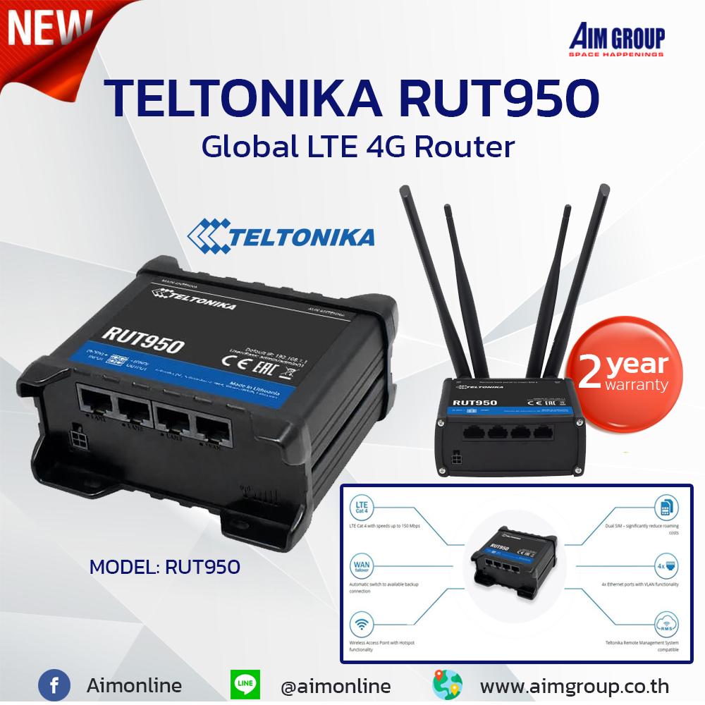 TELTONIKA RUT950 GLOBAL LTE 4G Router (RUT950GLOBAL)