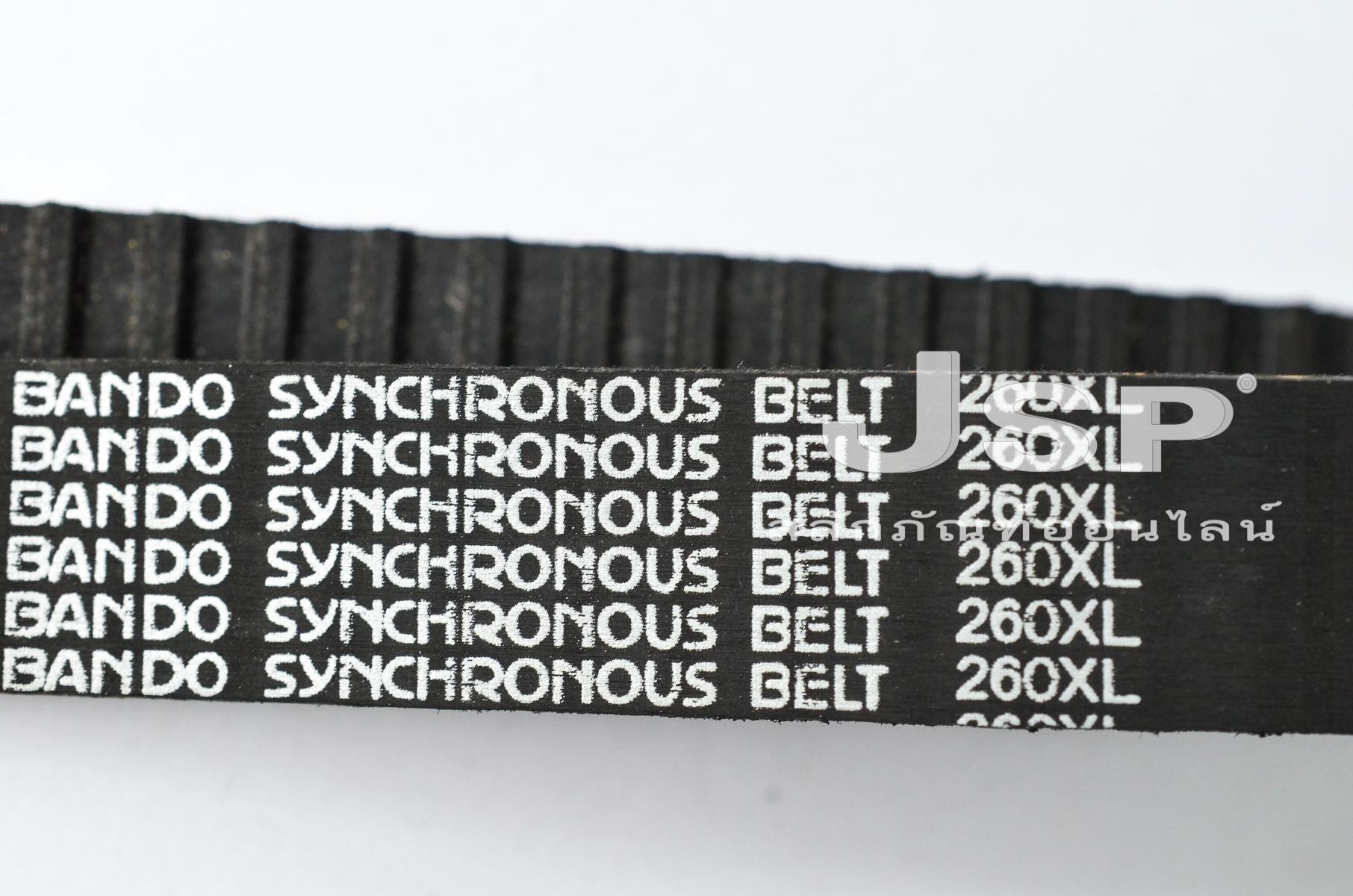 สายพาน Timing Belt รหัส 260XL หน้ากว้าง 20 mm