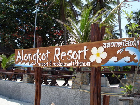 Alongkot Resort
