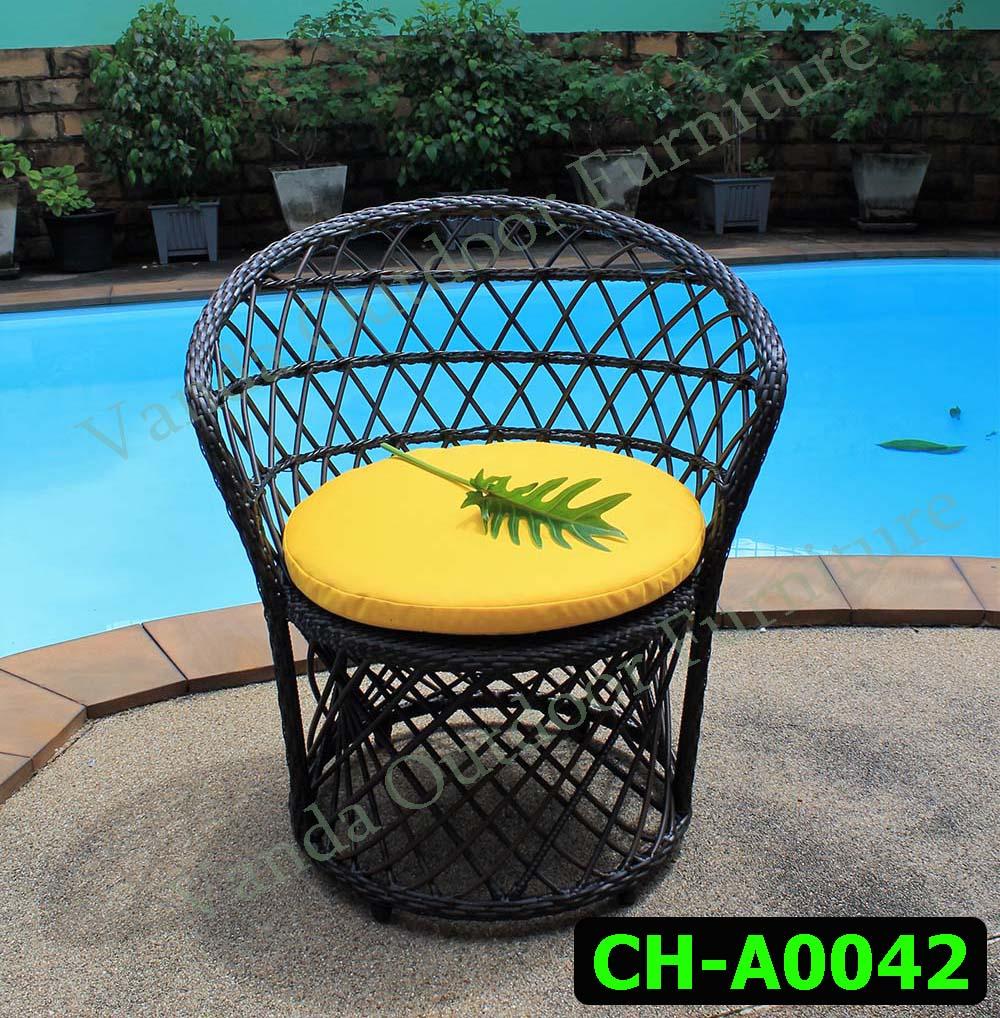 เก้าอี้ หวายเทียม รหัสสินค้า CH-A0042