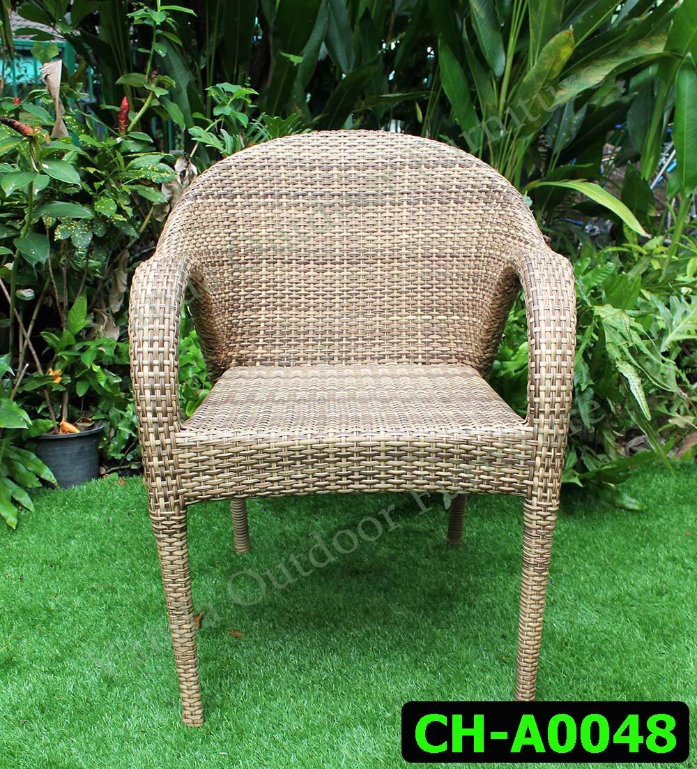 เก้าอี้ หวายเทียม รหัสสินค้า CH-A0048