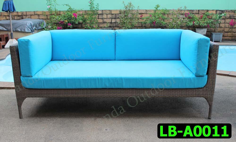 Rattan Sofa set Product code LB-A0011