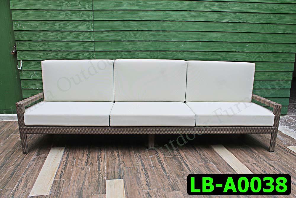 Rattan Sofa set Product code LB-A0038