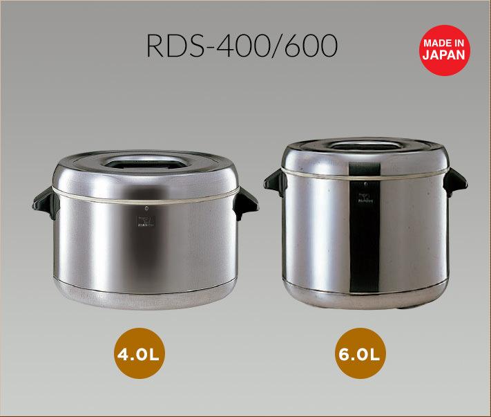 "Thermal Rice Warmer ""หม้อข้าวเก็บอุณหภูมิ"" RDS-600"