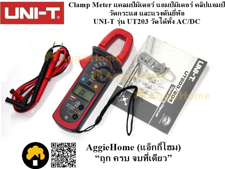 UNI-T UT203 ดิจิตอลมัลติมิเตอร์ แบบมือถือ AC DC Frequency Tester 400A Handheld