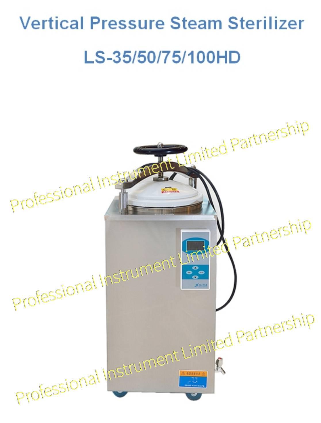 Vertical Pressure Steam Sterilizer (LS-35/50/78/100 HD)