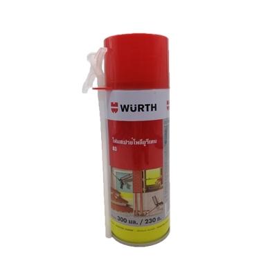 WURTH โฟมสเปรย์โพลียูรีเทน B3 300 ml.
