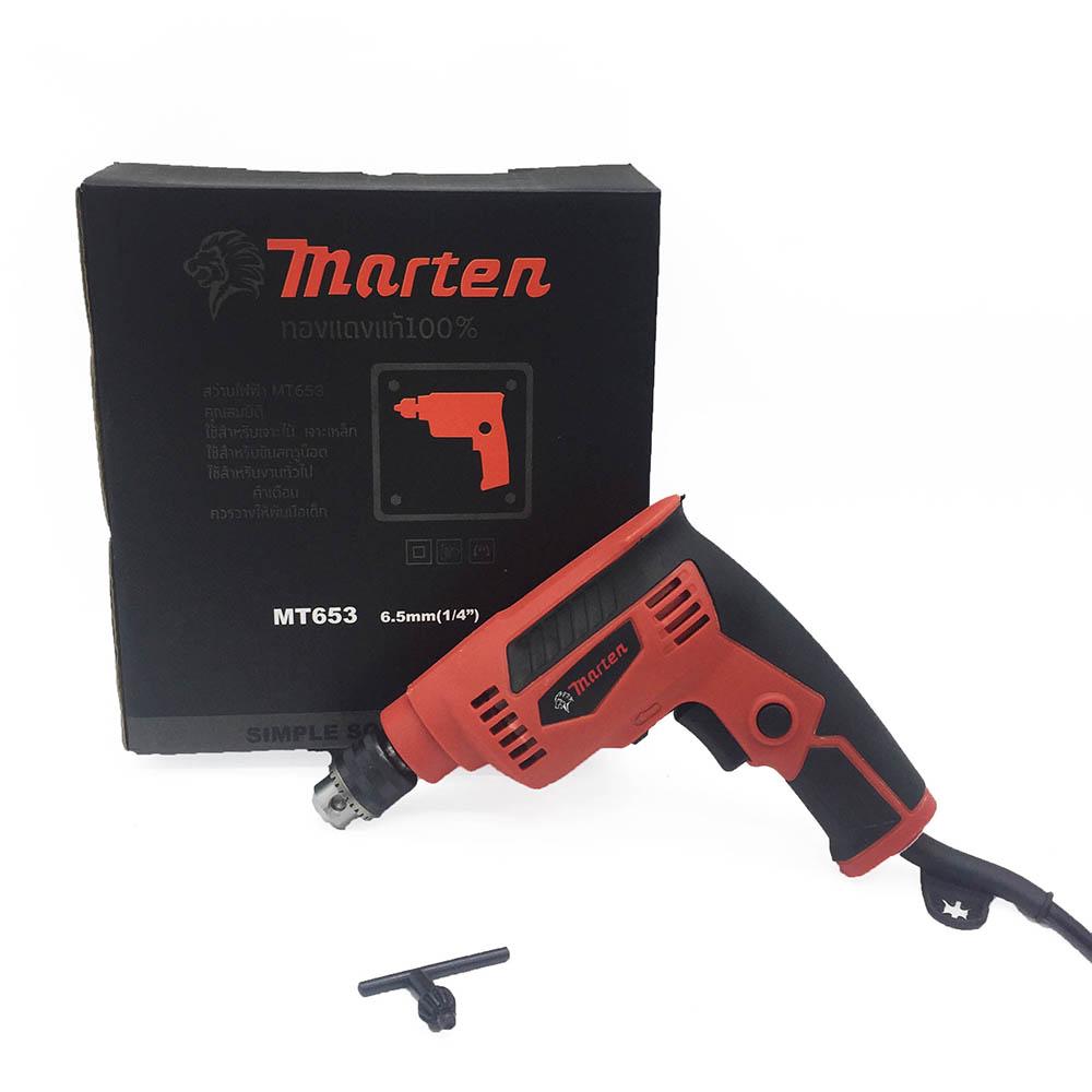 สว่านไฟฟ้า 2 หุน MARTEN MT653
