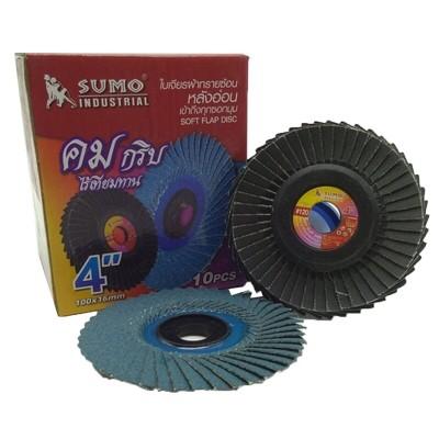 ใบเจียรผ้าทรายซ้อน 4 นิ้ว SUMO เบอร์ 120 10 ใบ