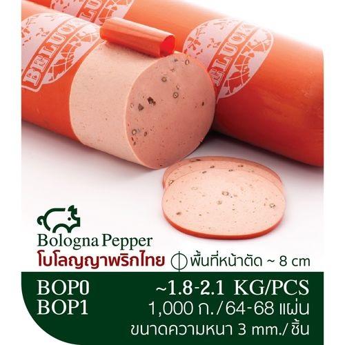 Bologna pork pepper ( Belucky )
