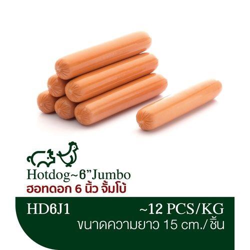 ไส้กรอกหมูจัมโบ้ 6 นิ้ว ( บีลั๊คกี้ )