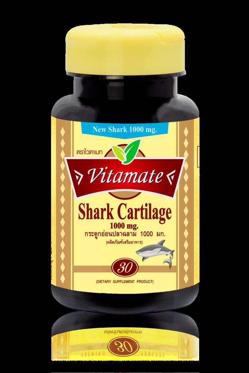แจ้งปรับปรุงสูตรผลิตภัณฑ์อาหารเสริม Shark Cartilage