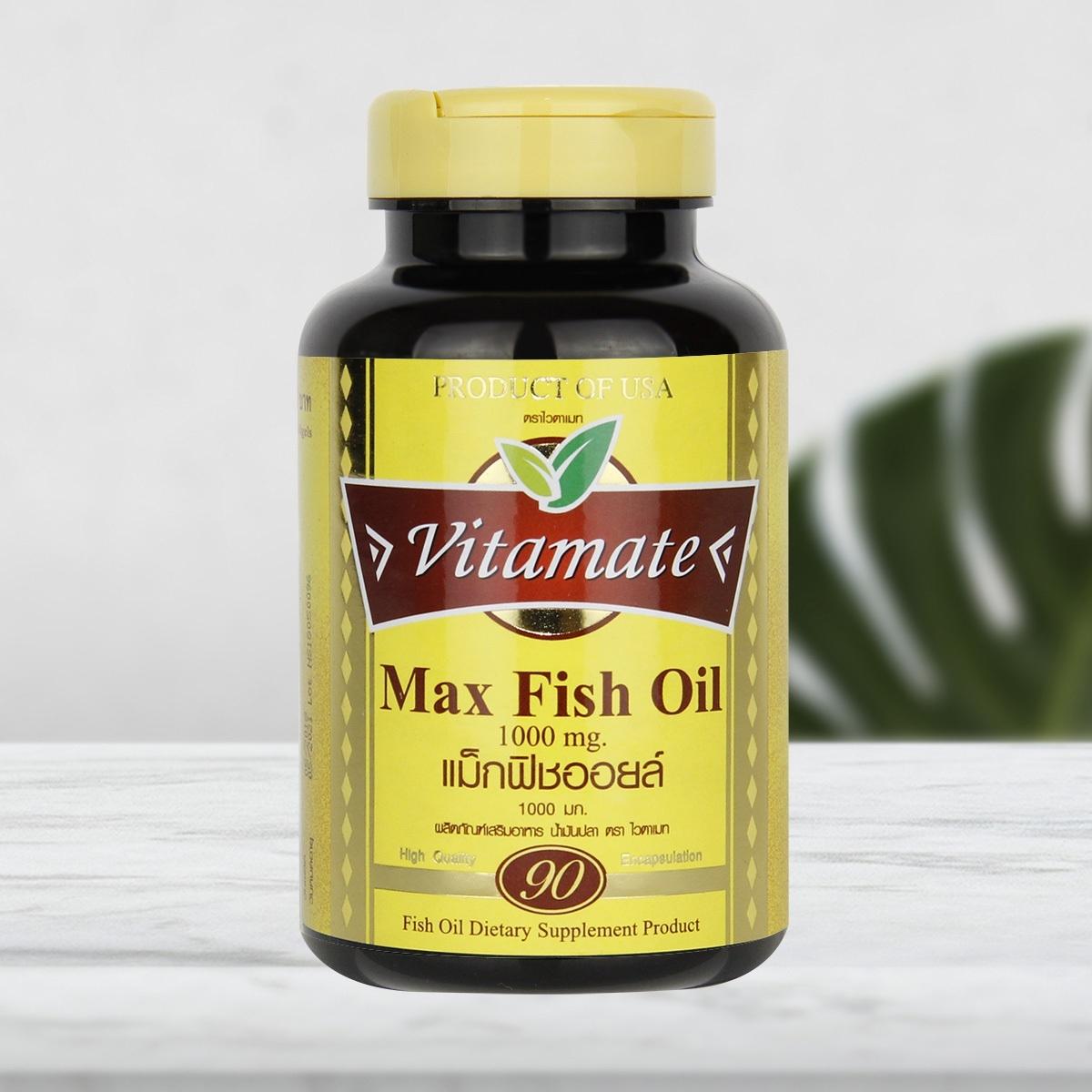 Vitamate Max Fish Oil  1000 mg.