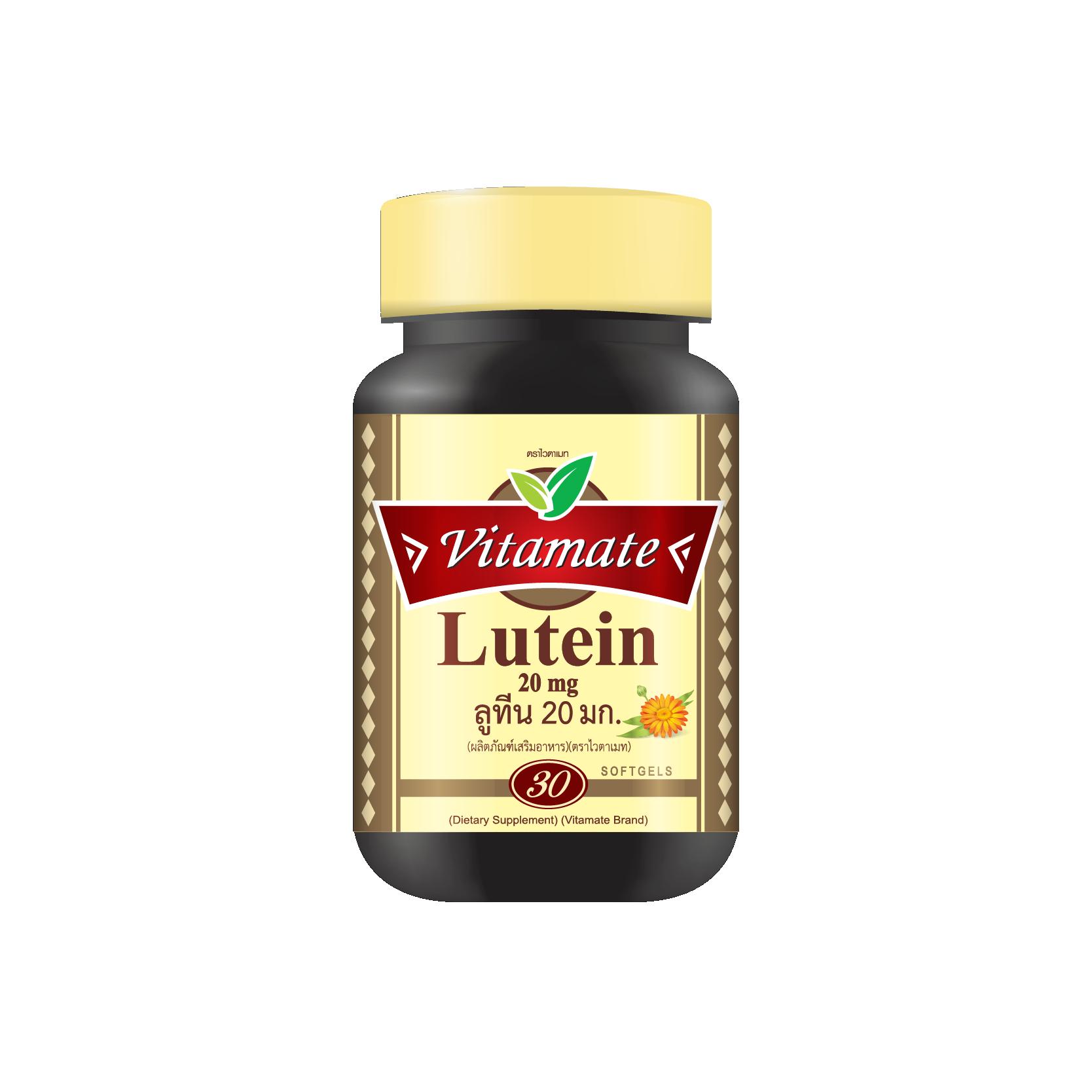 Vitamate Lutein  20  mg.