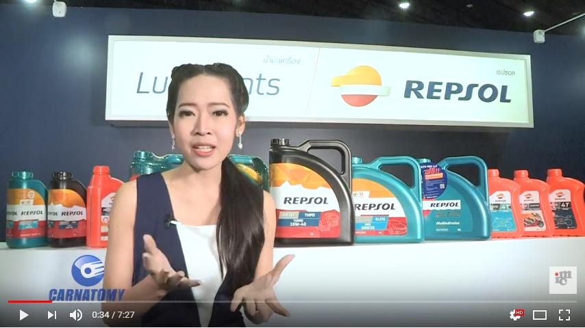 Repsol ร่วมงาน Motor Expo 2018