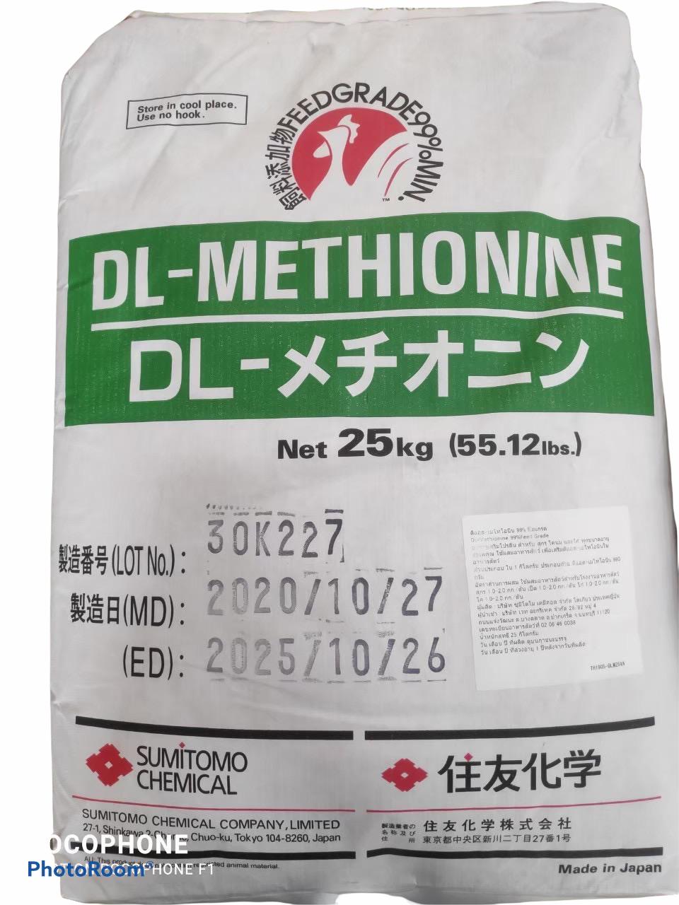 เมทไธโอนีน (Dl-Methionine)