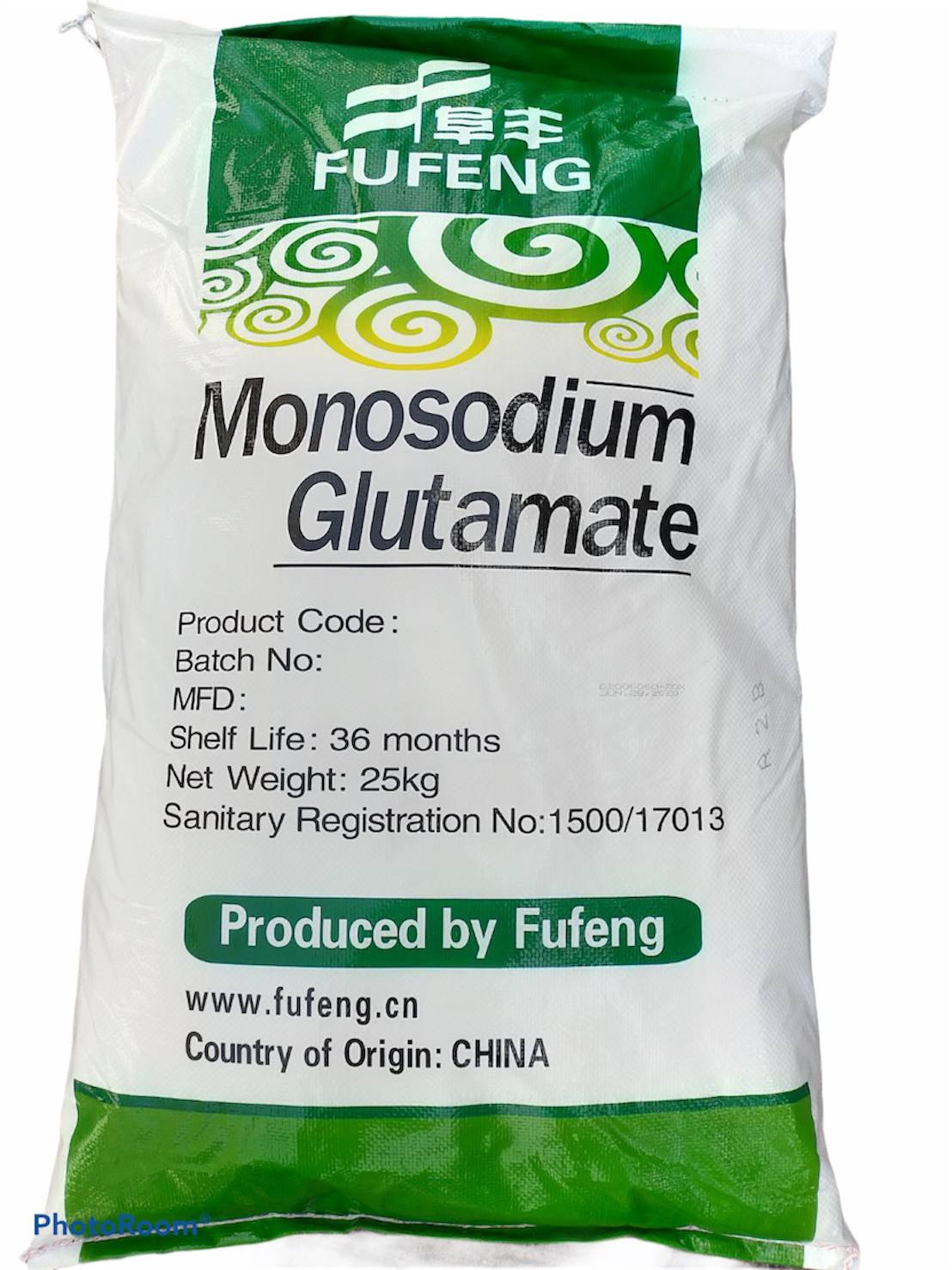 ผงชูรส monosodium glutamate (MSG)
