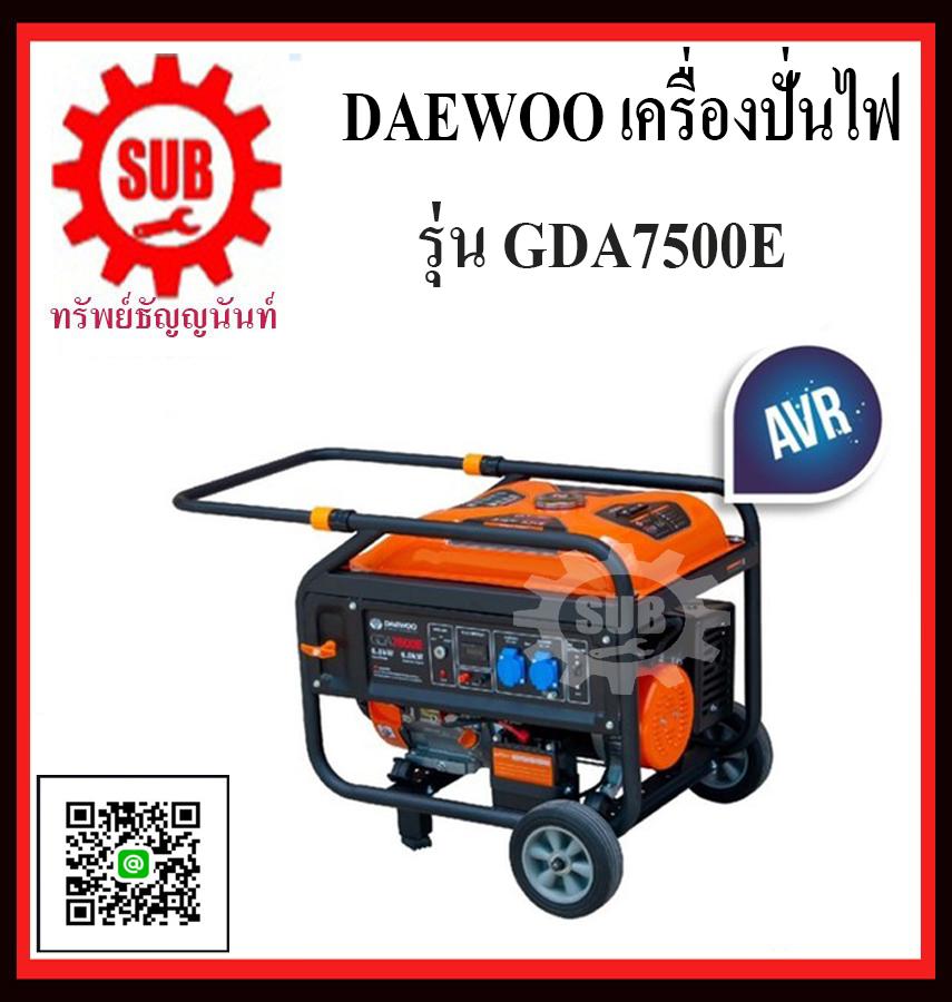 DAEWOO เครื่องปั่นไฟฟ้าเบนซิน เครื่องกำเนิดไฟ gasoline generator รุ่น GDA7500E